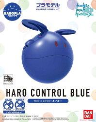 ◆時光殺手玩具館◆ 現貨 組裝模型 HAROPLA #05 機動戰士鋼彈 哈囉 控制藍  (107/4/1)