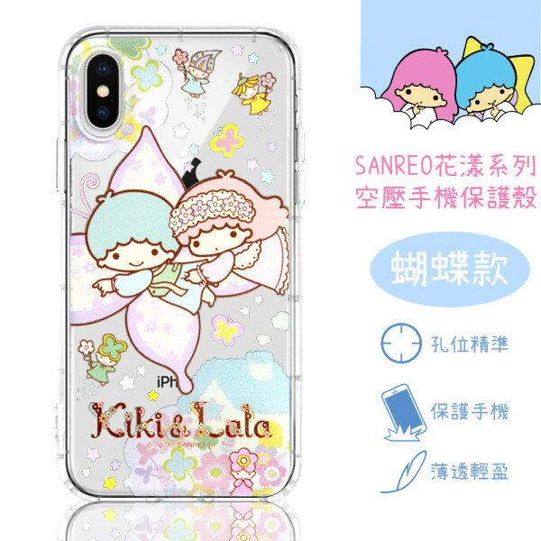 【雙子星】iPhoneX花漾系列氣墊空壓手機殼(蝴蝶)