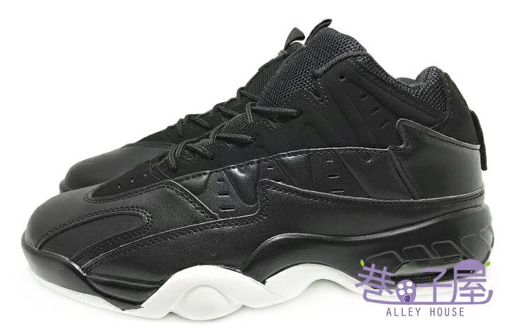【巷子屋】FASHION 男款黑武士高統氣墊籃球鞋 [H30] 黑白 超值價$690