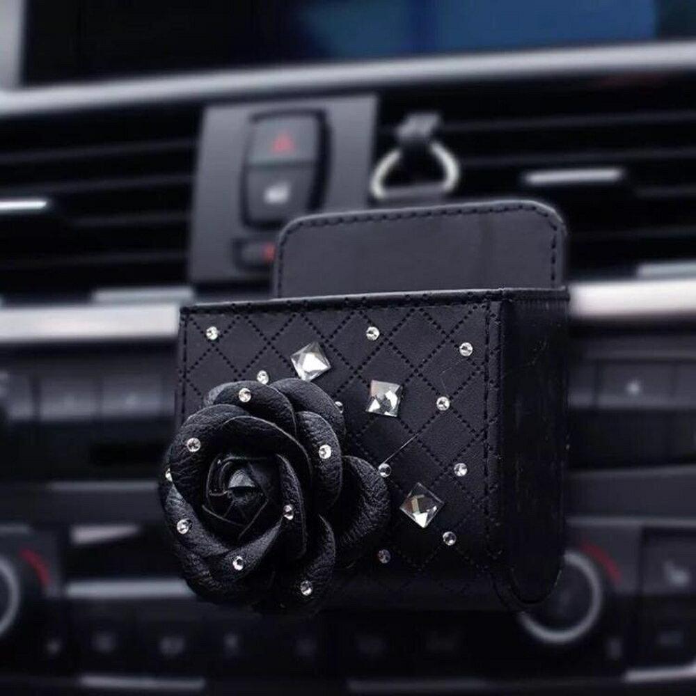 車內置物袋 車載出風口置物袋高檔可愛汽車出風口置物盒韓國手機袋空調口掛袋 歐歐流行館