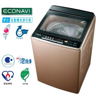 Panasonic 國際 NA-V188DB-T 17KG 直立式變頻洗衣機 ECONAVI+nanoe雙科技