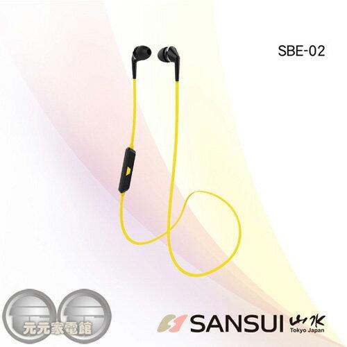 SANSUI山水運動型藍牙防汗高音質無線耳機SBE02