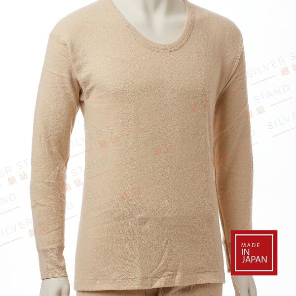 銀站:【銀站】日本MIYAUCHI羊毛混紡舒適性衛生衣