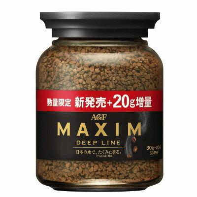 AGFMAXIM80+20深煎咖啡