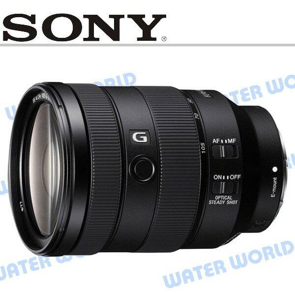 【中壢NOVA-水世界】SONY FE 24-105mm F4 G OSS SEL24105G 公司貨