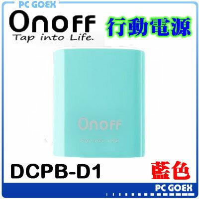OnOff DCPB-D1 10400mAh 行動電源 藍色 ☆pcgoex 軒揚☆