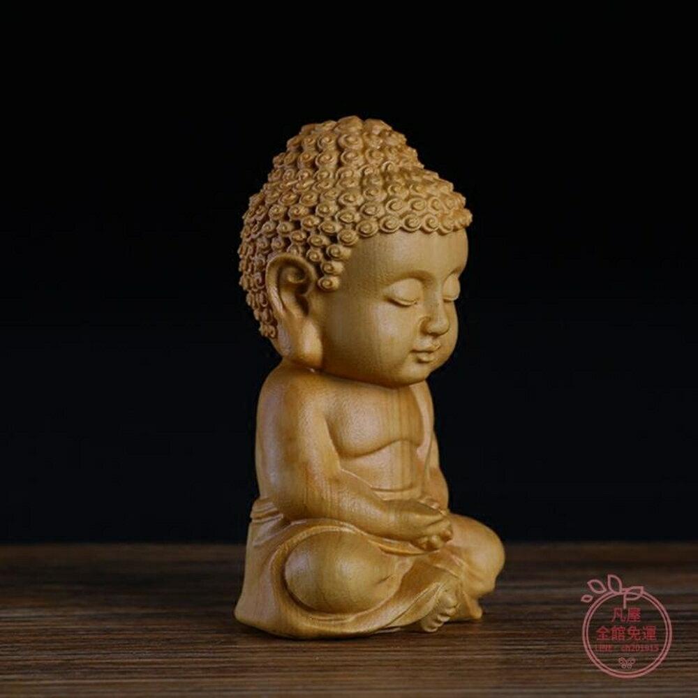 文玩手把件 黃楊木雕小如來佛像釋迦手把件文玩工藝品擺件木質雕刻禮品裝飾品-快速出貨