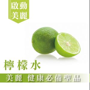 (買一送一)【Dr.Face】檸檬水隨身包