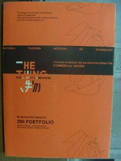 【書寶二手書T7/藝術_MDE】The thing-失物_國立臺中技術學院商業設計系_民100