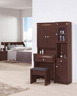 【尚品傢俱】HY-A193-08布雷克3尺組盒鏡台(含椅)