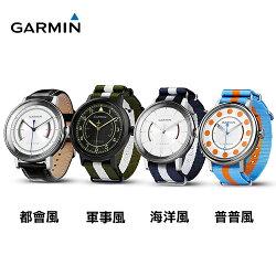 Garmin vivomove APAC 智慧指針式腕錶 全新亞洲設計款 腕美智慧 時尚速配