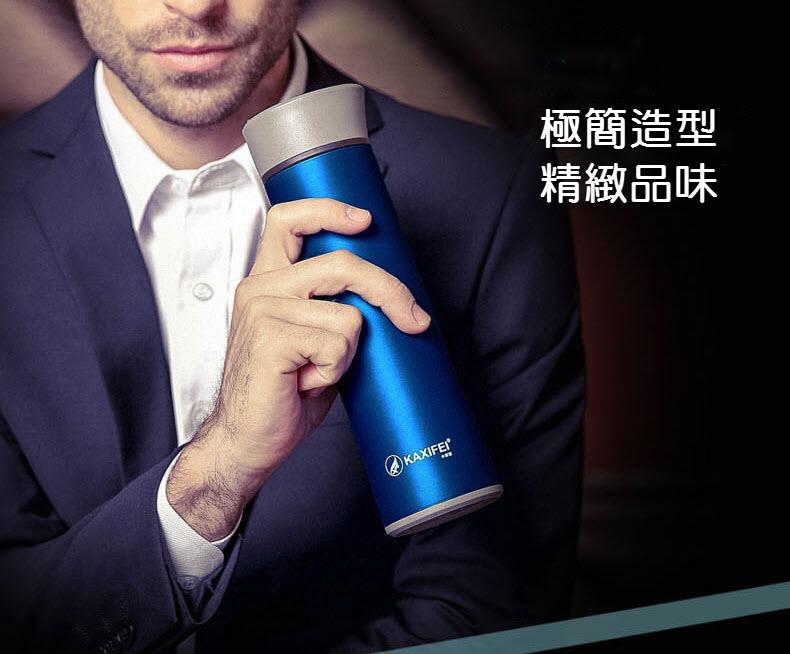 【2入免運組】KAXIFEI 都會簡約保溫杯500ml 304不繡鋼內膽 專利隱藏式把手隨手杯 高檔商務杯 適禮贈品可訂製Logo 2