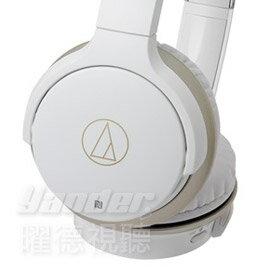 <br/><br/>  【曜德】鐵三角 ATH-AR3BT 白色 摺疊無線耳罩式耳機 持續30hr ★免運★送收線+收納袋★<br/><br/>