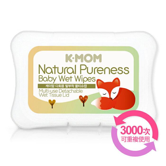 【MOTHER-K】環保濕紙巾蓋  /  可重覆使用  /  MOTHER K濕紙巾皆適用  / 防連抽 0