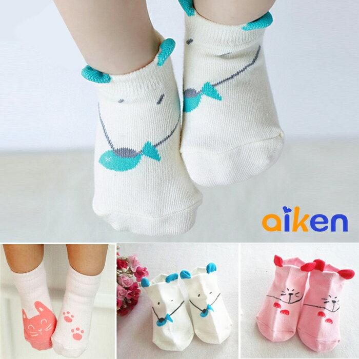 ~艾肯居家 館~襪子 嬰兒襪 保暖 抗寒 小孩 卡通 純棉 船襪 1~3歲 ^(3雙一組^
