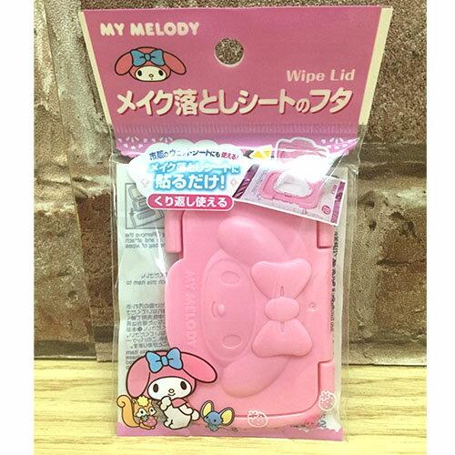 【真愛日本】17041500004 迷你濕紙巾蓋-美樂蒂立體臉 三麗鷗家族 Melody 美樂蒂 濕紙巾蓋 嬰兒用品