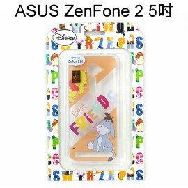 迪士尼透明軟殼 ASUS ZenFone 2 ZE500CL Z00D (5吋) [最佳拍檔] 維尼&伊兒【Disney正版授權】