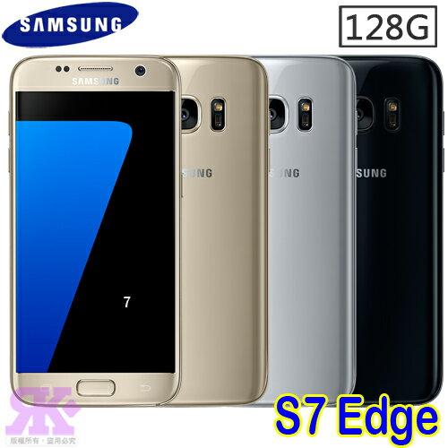 Samsung Galaxy S7 Edge(4G/128G) G935FD-贈三星原廠2A旅充組+韓版收納包+專用皮套+車用手機架