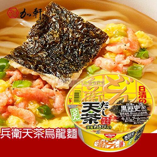 《加軒》 日本NISSIS日清兵衛天茶烏龍麵