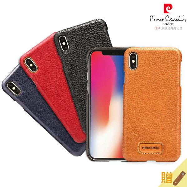 iPhoneXsMax皮爾卡登手機殼真皮荔枝紋黑色棕色紅色寶藍色