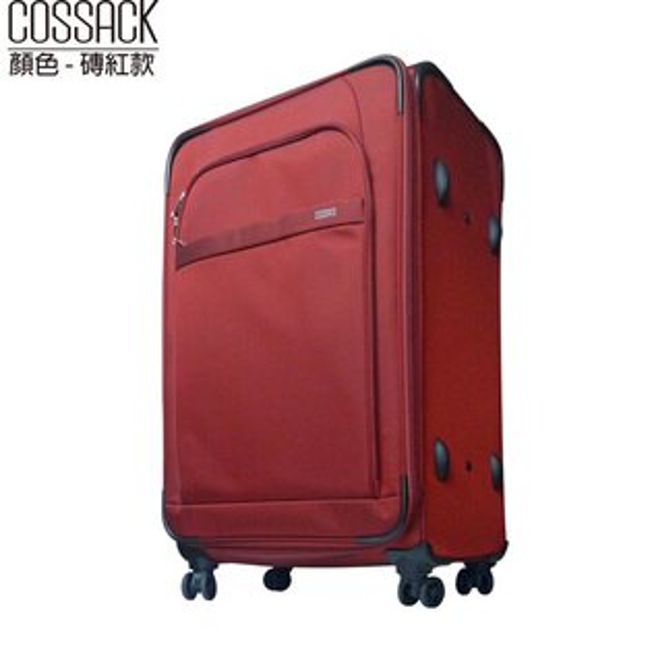 【加賀皮件】領航系列多色可擴充加大靜音輪旅行箱拉桿箱布箱24吋行李箱1223