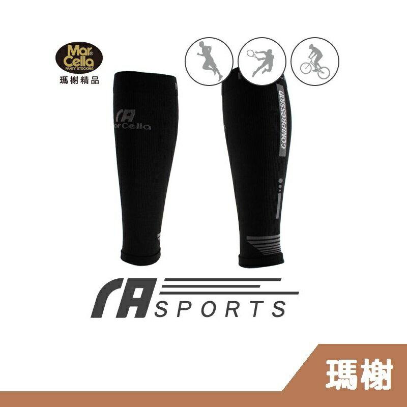RH shop 瑪榭 透氣壓力小腿套(單入) 台灣製 L號 MS-21582