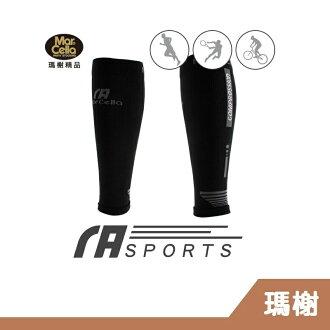 RH shop 瑪榭 透氣壓力小腿套(單入) 台灣製 M號 MS-21582