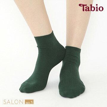 日本靴下屋Tabio 經典棉混紡平紋短襪