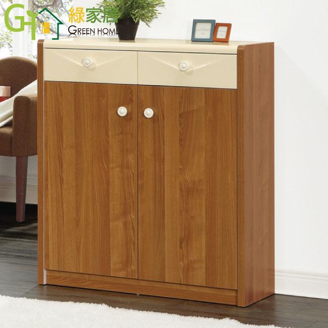 【綠家居】桃樂絲 時尚木紋雙色2.9尺開門式鞋櫃/玄關櫃