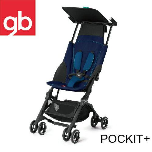 【2017新款】【Goodbaby】 Pockit Plus 折疊嬰兒手推車 (深藍色)(6月底到貨)