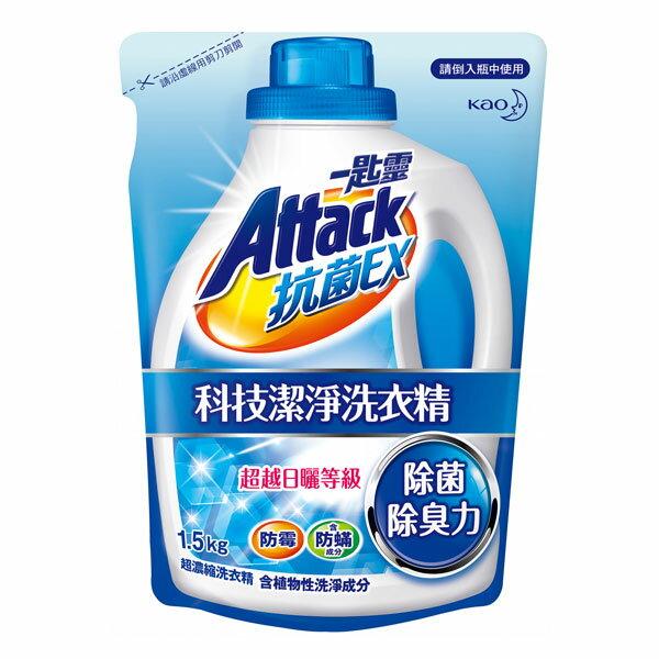 *優惠促銷*一匙靈抗菌EX洗衣精1.5kg補充包《康是美》