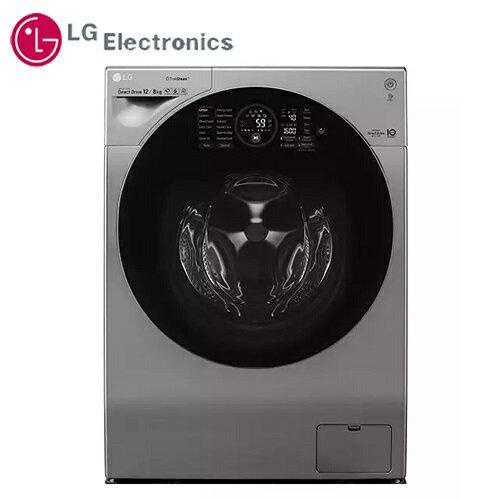 LG 12公斤 WiFi 極窄美型滾筒洗衣機 (蒸洗脫烘)  WD-S12GV 星辰銀 - 限時優惠好康折扣