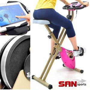 【SAN SPORTS 山司伯特】雙軸飛輪式磁控健身車(室內折疊腳踏車.摺疊美腿機.運動健身器材.推薦哪裡買) C082-917