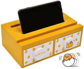 【真愛日本】 17051100007 木製數位立架二抽屜盒-蛋黃哥 三麗鷗 抽屜櫃 收納櫃 置物架 平板架 手機架
