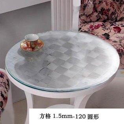 【1.5mm軟玻璃圓桌桌墊-120圓形-1款組】PVC桌布防水燙油免洗膠墊(可定制)-7101001