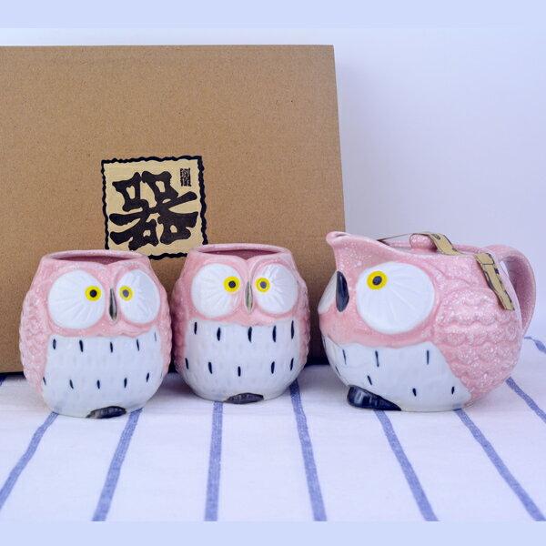 免運★堯峰陶瓷★日式貓頭鷹造型茶具組 一壺兩杯-附濾網   禮盒組   自用送禮好方便