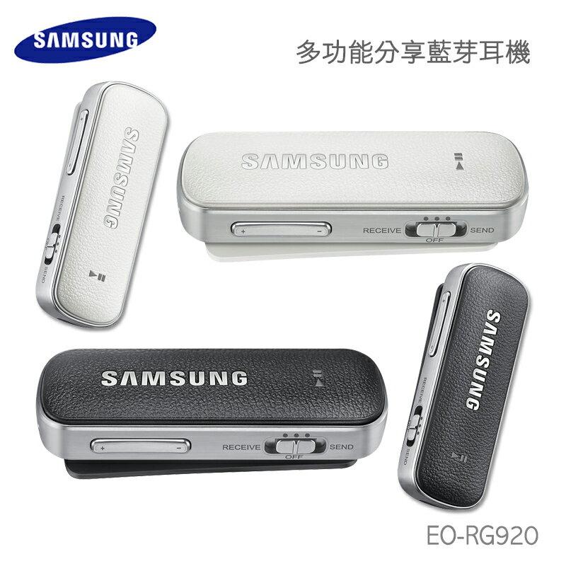 Samsung LEVEL Link 原廠 多功能分享藍芽耳機/清晰通話品質/音樂播放/多點連線/藍芽接收器/藍芽發射器/藍芽耳機