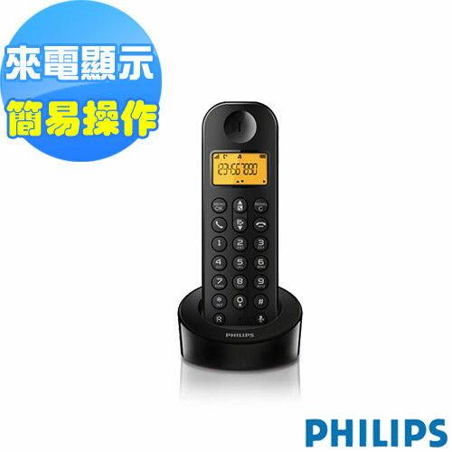 PHILIPS飛利浦數位無線電話D1201B