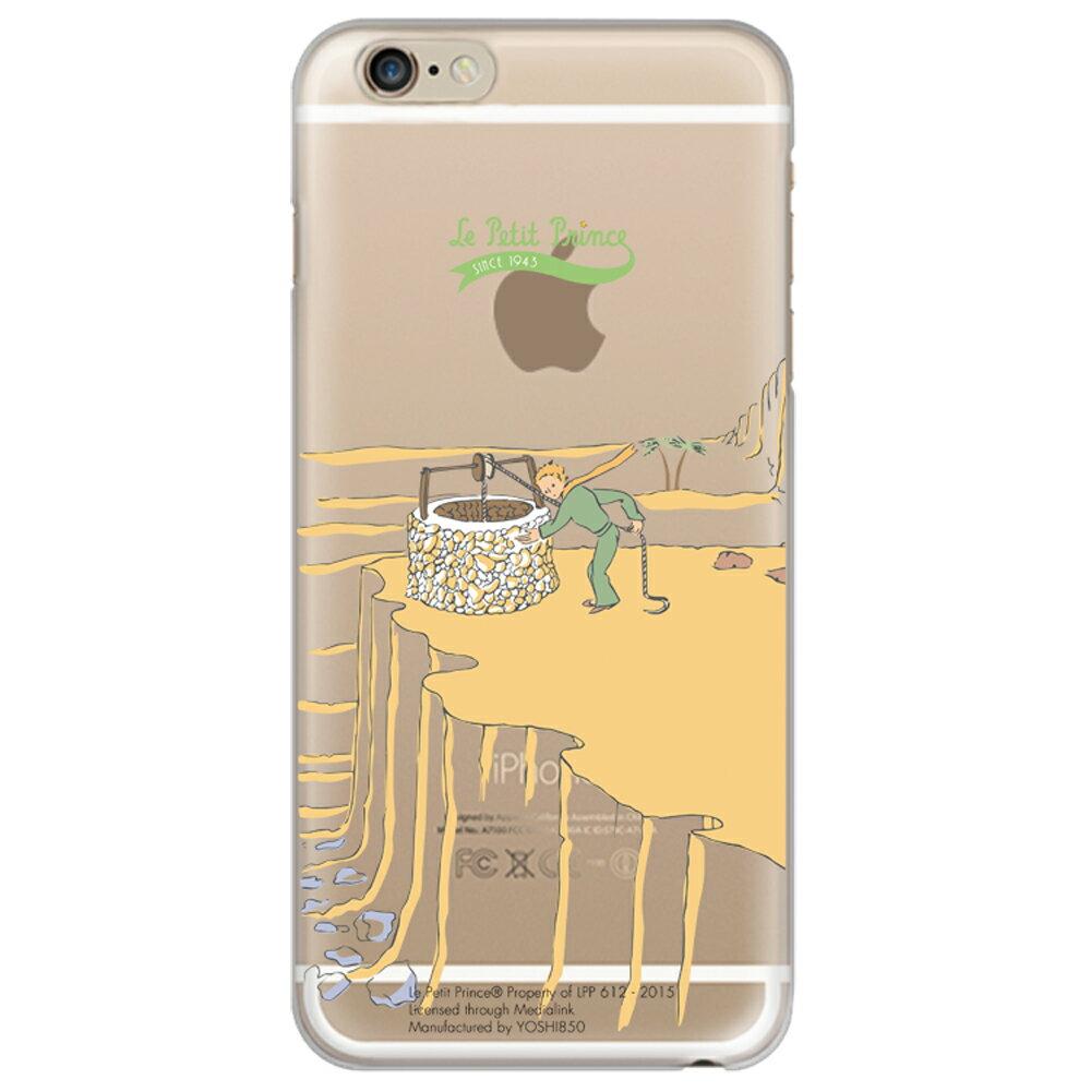 【YOSHI 850】小王子授權系列【讓沙漠美麗的水井】TPU手機保護殼/手機殼《 iPhone/Samsung/HTC/Sony/小米/OPPO 》