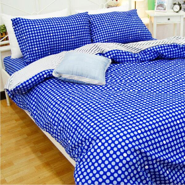 床包組&雙人被套【海之洋】絲絨棉磨毛、柔軟透氣、四季皆宜、MIT台灣製造