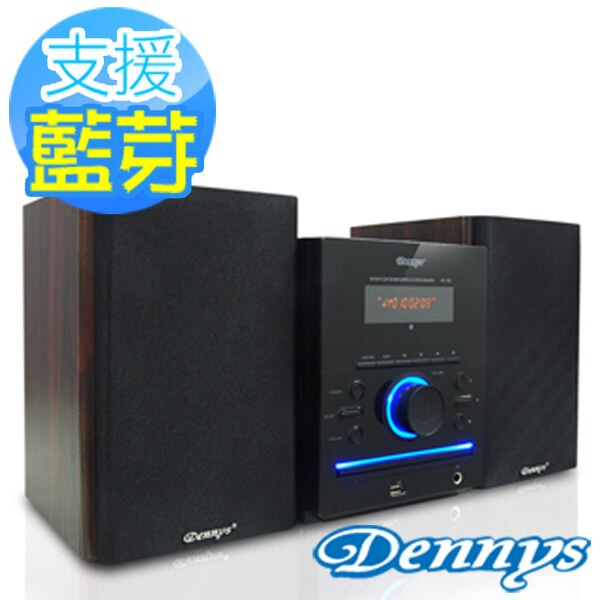 <br/><br/>  【Dennys】音樂黑精靈USB/FM/藍芽DVD音響(MD-380)<br/><br/>