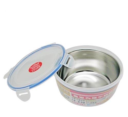 皇家K5004K5001K5005內層不鏽鋼碗大中小(304不鏽鋼保鮮盒便當盒台灣製造隔熱保鮮盒)