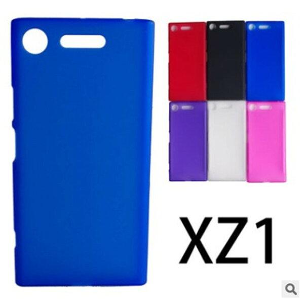 SONYXZ1星奇磨砂透明軟硅胶防保護套