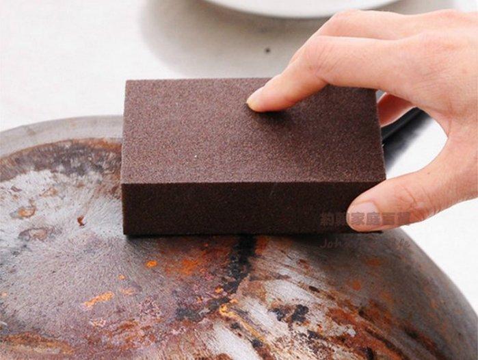 約翰家庭百貨》【AG440】金鋼砂海綿 專除鐵鏽銅鏽 燒焦 鍋粑 磨刀 各種頑固污漬 比鐵絲球更好用 粗.細顆粒兩款可選