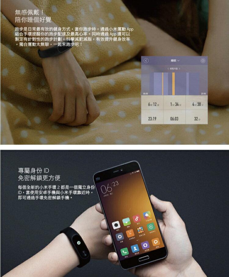 小米手環2 智慧手錶 附發票+保固一年 健康管理手環 OLED顯示螢幕 繁體中文版NCC認證【迪特軍】 7