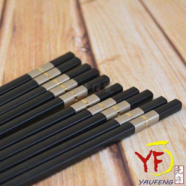 ★堯峰陶瓷★餐具系列 SPS日本樹脂 單入銀色合金筷 27cm長筷 筷子