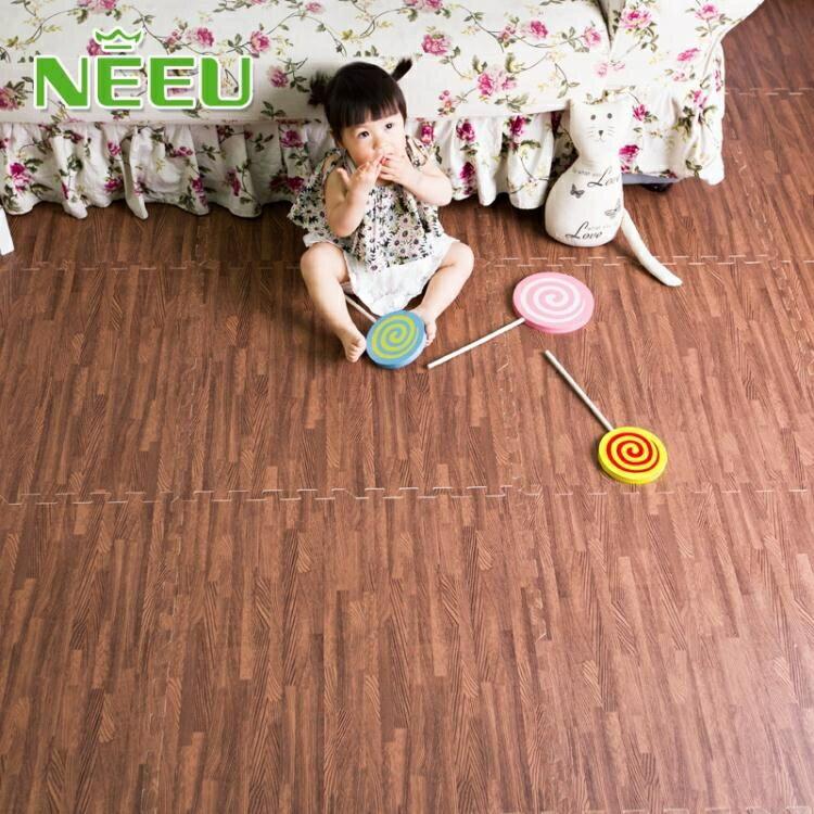 家用仿木紋泡沫拼接地墊臥室兒童拼圖防水隔音地板墊子60x60ATF 時尚學院