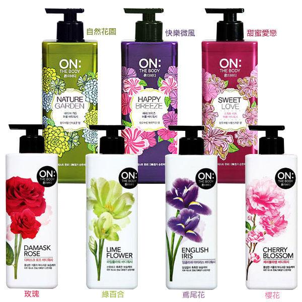 韓國 ON THE BODY 香水沐浴精 900ML 自然花園 快樂 甜蜜愛戀 萊姆 櫻花