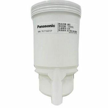 panasonic國際牌電解水機本體濾心TK71601P01