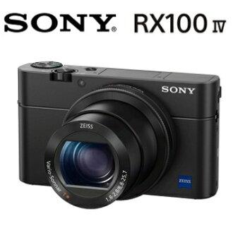 SONY DSC-RX100IV RX100M4 公司貨 專業高畫質4K錄影 ★107/2/25前贈原電座充組(共兩顆)+對杯組+32G高速卡+座充+保護貼+吹球清潔組 RX100 類單眼 相機